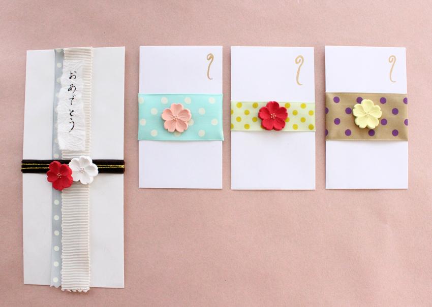 Envelope 13