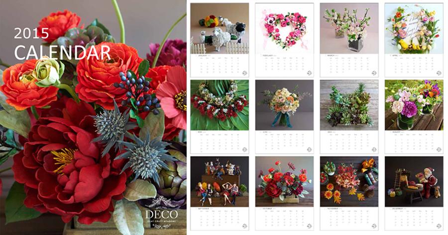 2015-DECO-Calendar-Promo