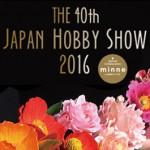 HobbyShow.Thumb